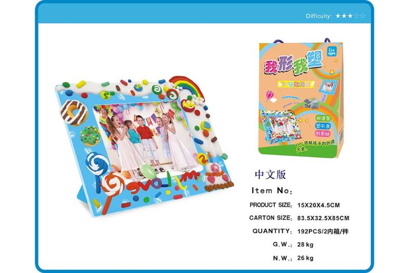 Children's Houseware Toys Series Clay Photo Frames No.TA243178