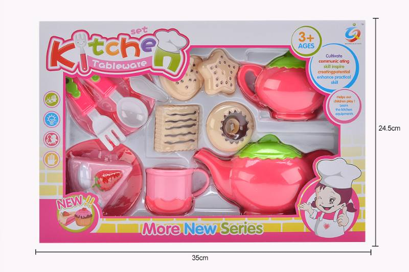 Play house toy pink tea set No.TA253921