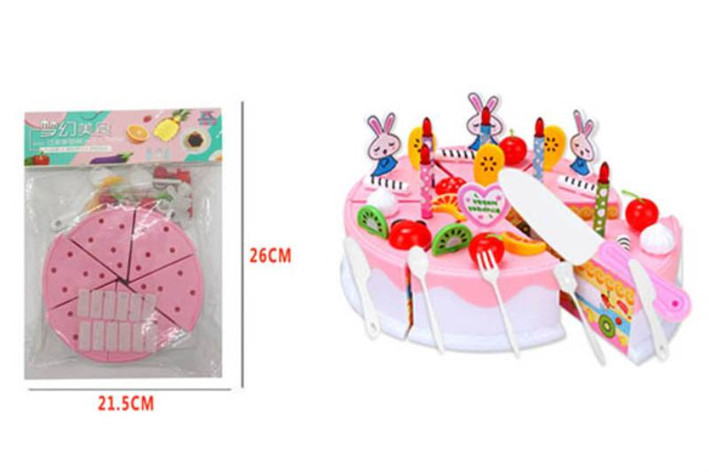 Pretend play house toys 44-piece cake cutlery No.TA254448