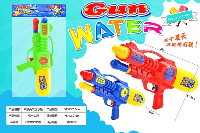 The toy gun series of double nozzle air pressure gun No.TA244831