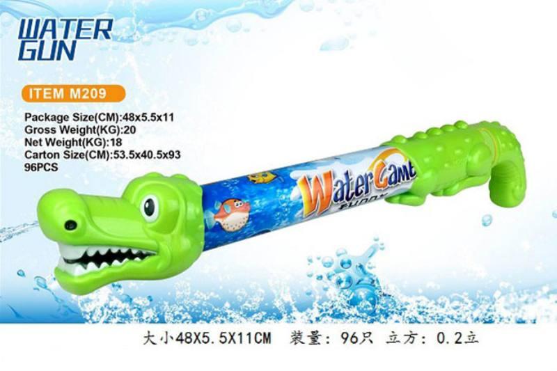Water gun toy series crocodile water cannon 3C certification No.TA246397