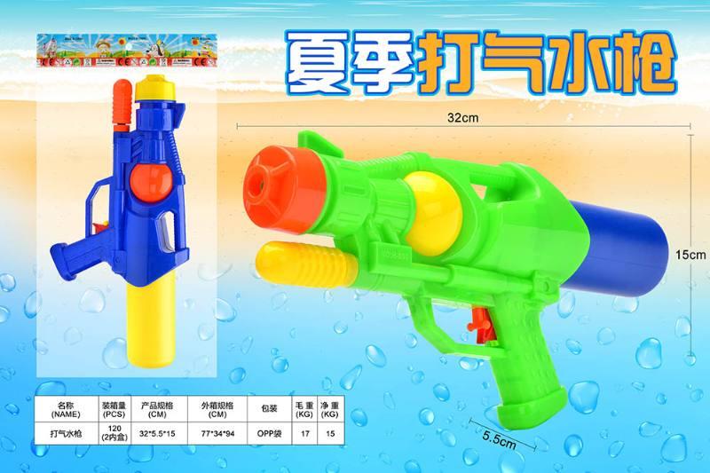Summer Toys Series Weapons Toys water gun No.TA251144