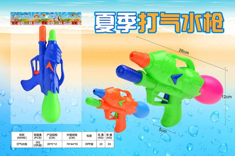 Summer Toys Series Weapons Toys water gun No.TA251145