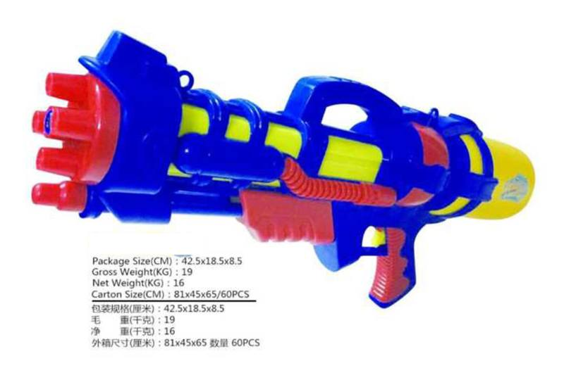 Summer beach play water toy water gun No.TA252662