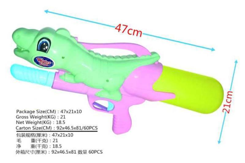 Summer beach play water toy water gun No.TA252665