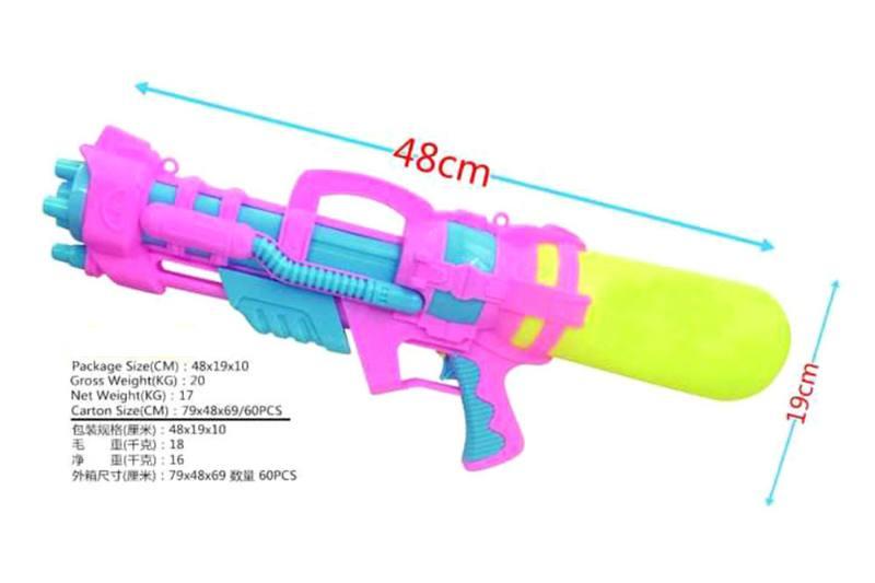 Summer beach play water toy water gun No.TA252667