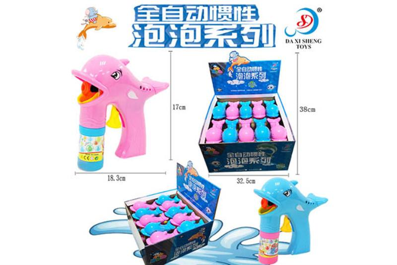 Children bubble gun toy series Dolphin bubble gun box No.TA229377