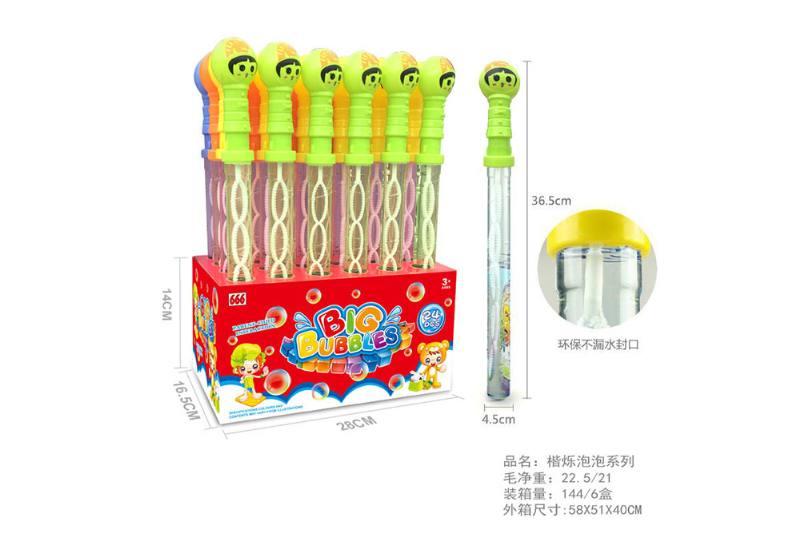Blowing bubble toy cartoon doll head bubble wand No.TA253985