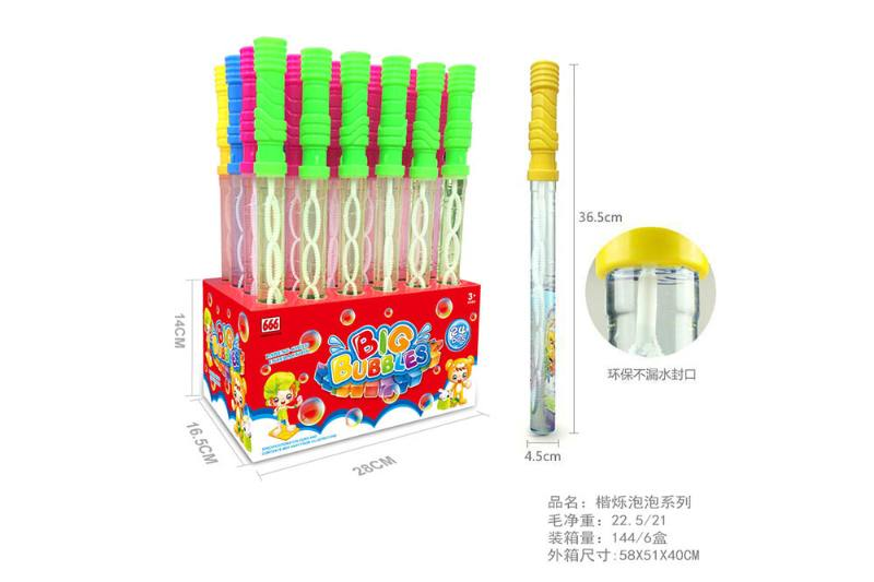 Blowing bubble toy bubble stick No.TA253986