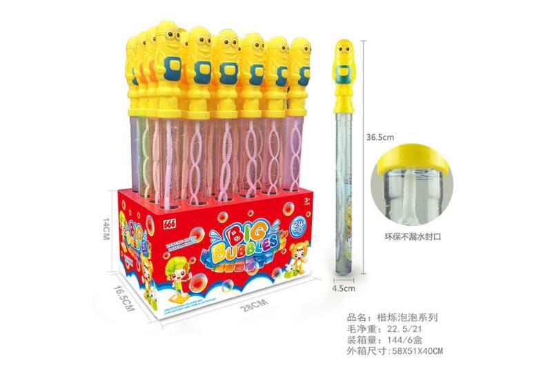 Blowing bubble toy Minions bubble stick No.TA253987