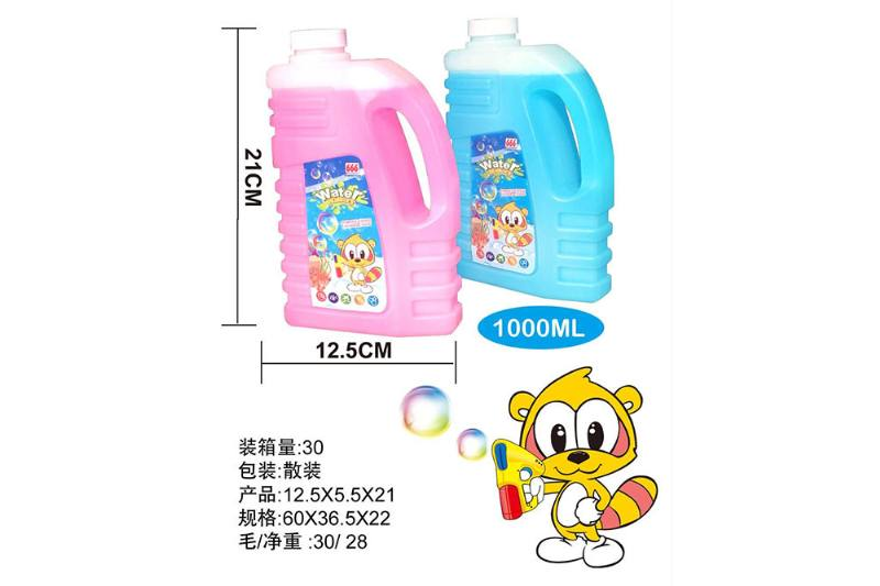 Blowing Bubble Toys Automatic Bubble Gun Replenisher (1000ml) No.TA253990