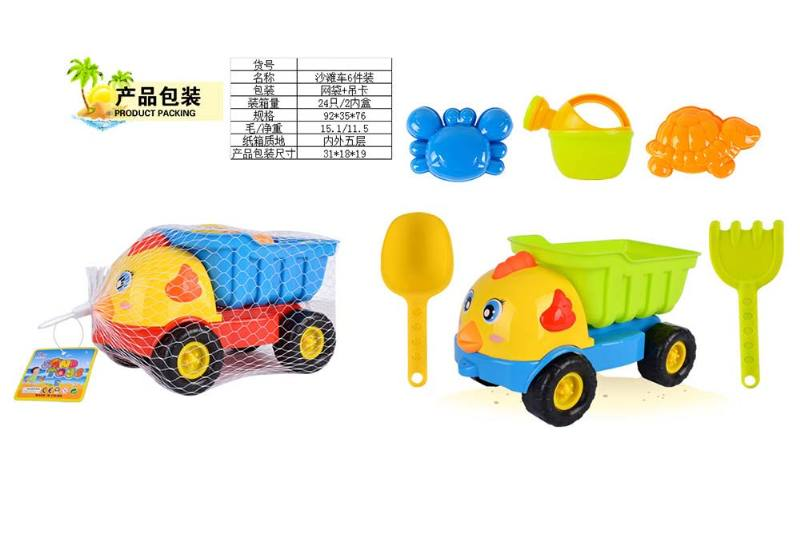 Beach Toy Series Beach Cars 6pcs No.TA233460