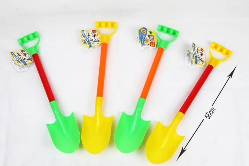 Big sand shovel No.TA251466