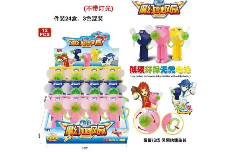 Fan toys pull super acceleration fans (without lights). No.TA230696