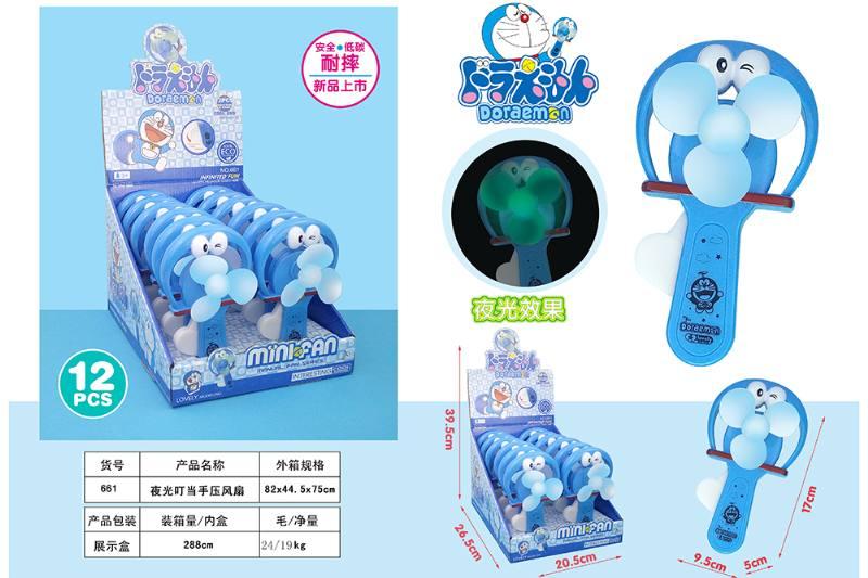 Luminous Handle Fan (12PCS) No.TA252911