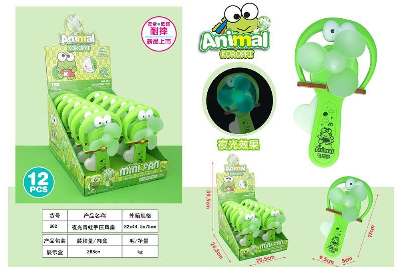 Luminous frog hand pressure fan (12PCS) No.TA252912