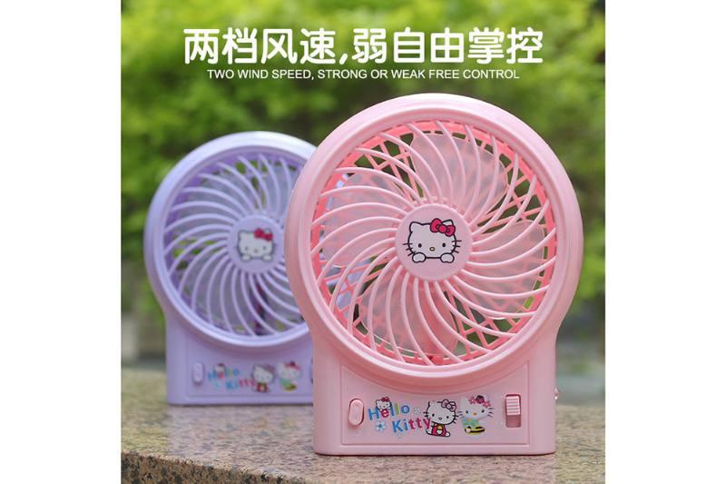 Mini three-speed LED fan No.TA254091