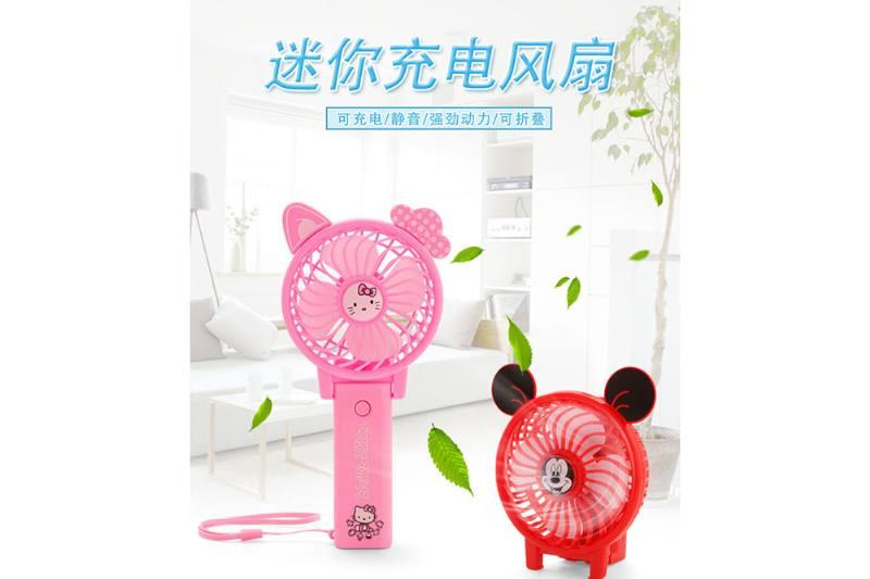 Folding mini charging fan (Mickey KT cat jingle cat Minions 4 optional) No.TA254101