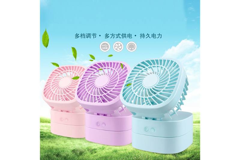 Square head desktop moving head fan (blue purple powder white 4 colors) No.TA254109