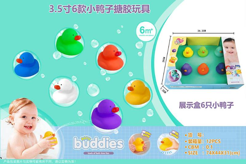 Vinyl toys soft plastic animal toys baby bath toys display box fishing net with 6 ducks No.TA249794