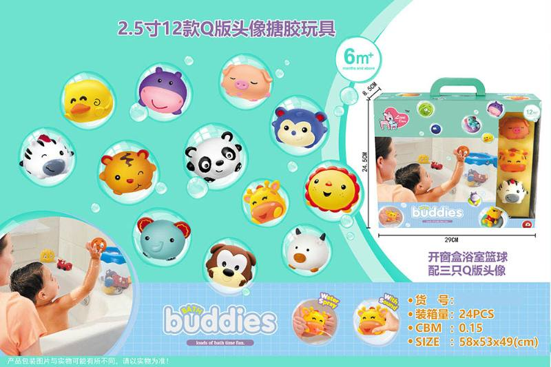 Vinyl toys soft plastic animal toys baby bath toys window box bathroom basketball with 3 Q No.TA249795
