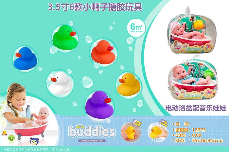 Vinyl toys soft plastic animal toys baby bath toys electric bath with music doll No.TA249798