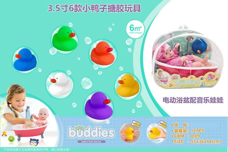 Vinyl toys soft plastic animal toys baby bath toys electric bath with music doll No.TA249799