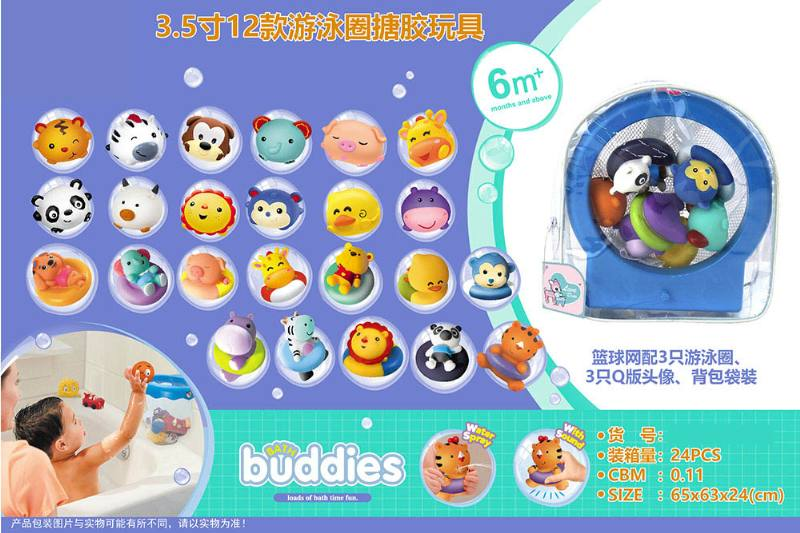 Vinyl toys soft plastic animal toys baby bath toys basketball net with 3 swimming circles  No.TA249804