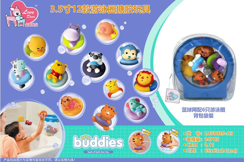 Vinyl toys soft plastic animal toys baby bath toys basketball net with 6 swimming circles No.TA249806