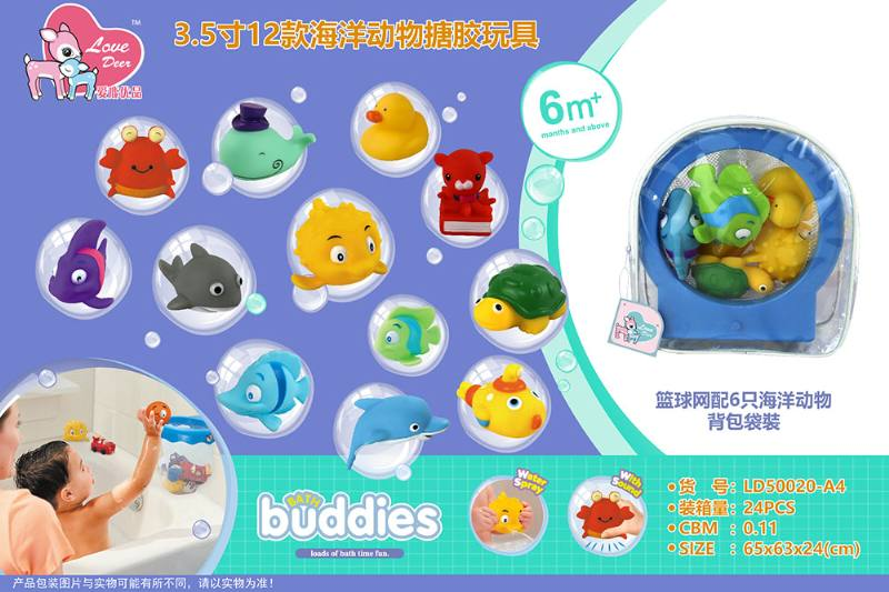 Vinyl toys soft plastic animal toys baby bath toys basketball net with 6 marine animals No.TA249807