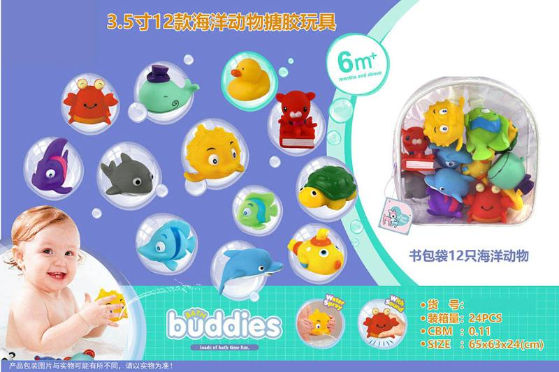 Vinyl toys soft plastic animal toys baby bath toys bag 12 marine animals No.TA249808