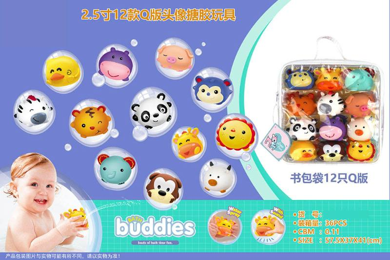 Vinyl toys soft plastic animal toys baby bath toys bag 12 Q version No.TA249809