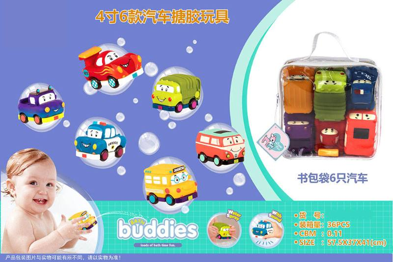 Vinyl toys soft plastic animal toys baby bath toys Satchel Bag 6 cars No.TA249810