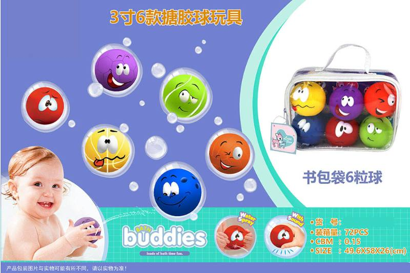 Vinyl toys soft plastic animal toys baby bath toys bag 6 balls No.TA249812