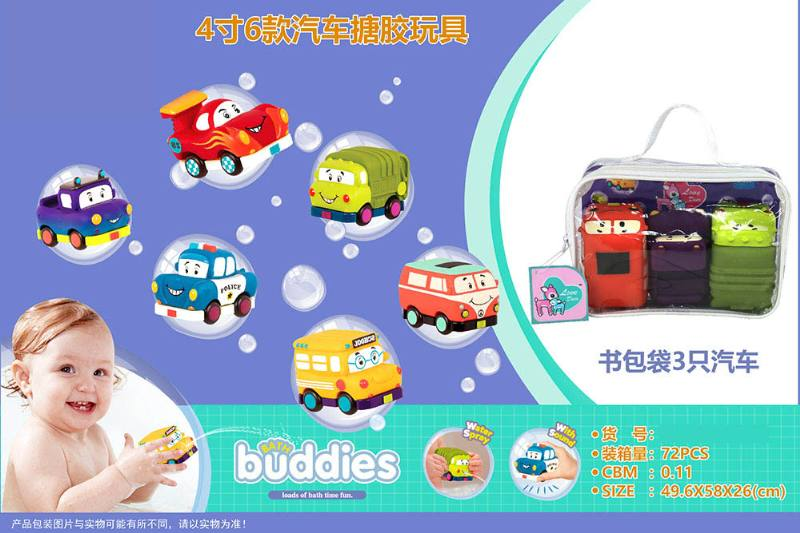Vinyl toys soft plastic animal toys baby bath toys Satchel Bag 3 cars No.TA249813