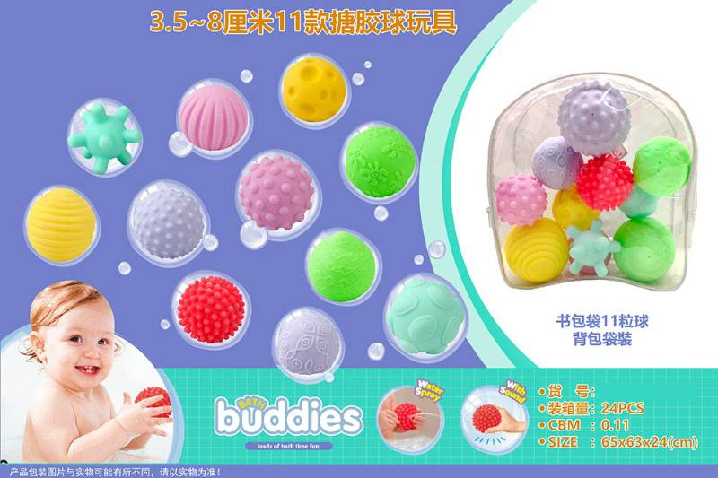 Vinyl toys soft plastic animal toys baby bath toys bag 11 balls No.TA249815