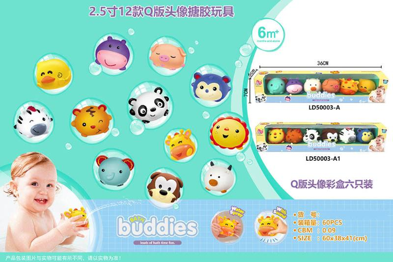 Vinyl toys soft plastic animal toys baby bath toys Q version color box six installed (two  No.TA249849