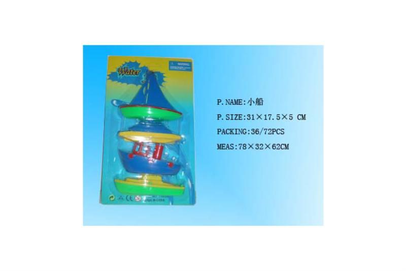 Baby bath toys boat No.TA229917