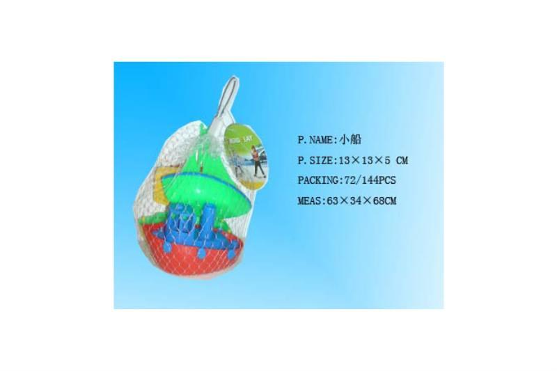 Baby bath toys boat No.TA229918