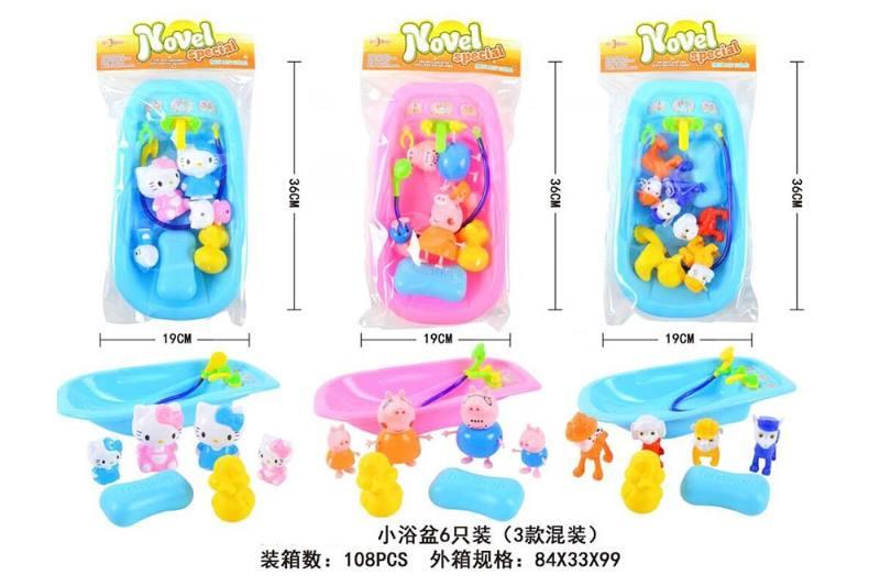 Bath toys three small baths No.TA247537