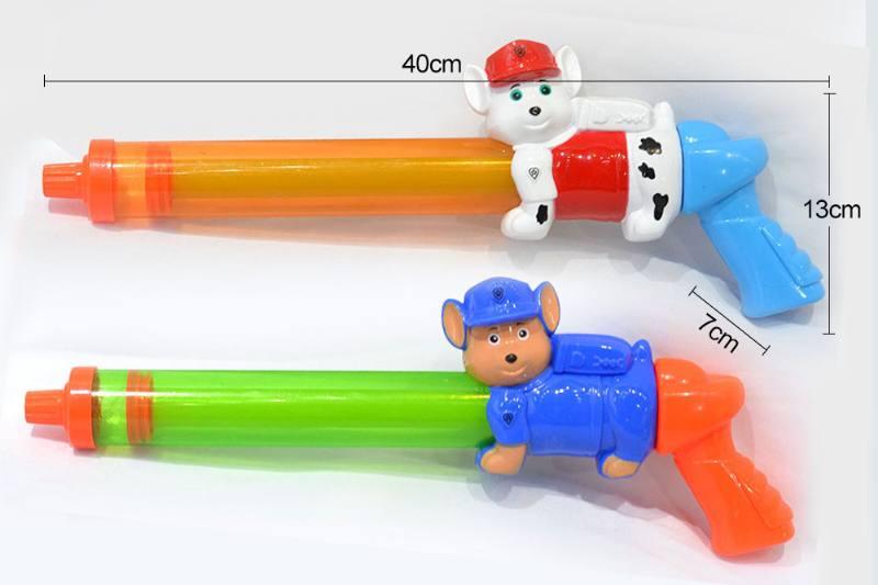40cm dog water pumping No.TA249218