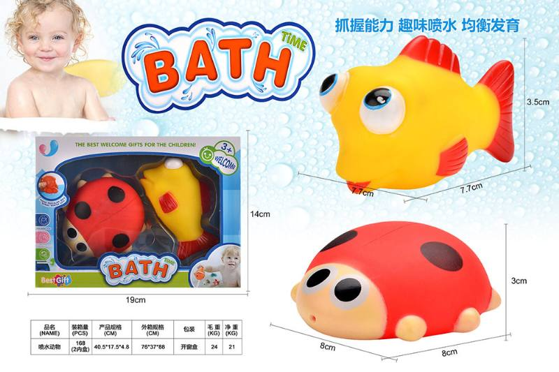 Silicone playing water bathing music No.TA249366
