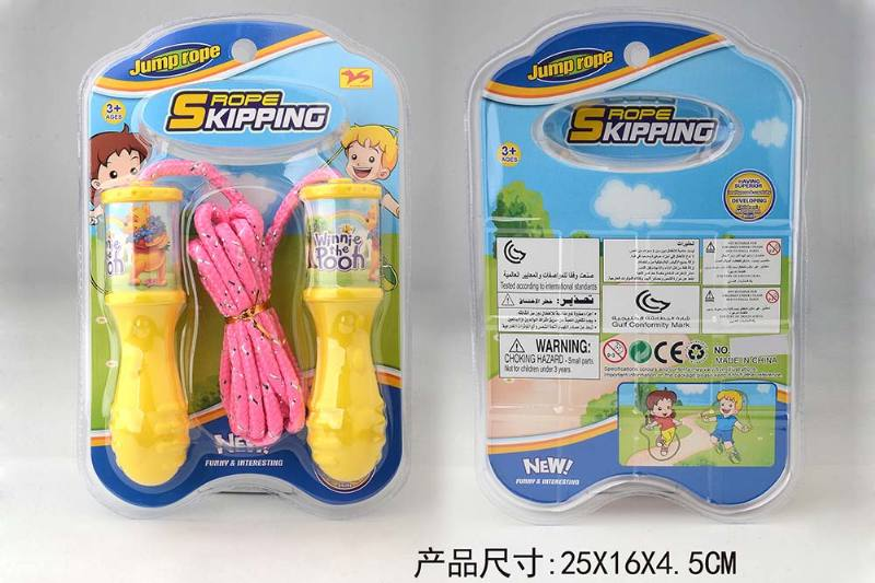 Sports Toys Pooh Bear Jump Rope No.TA238417