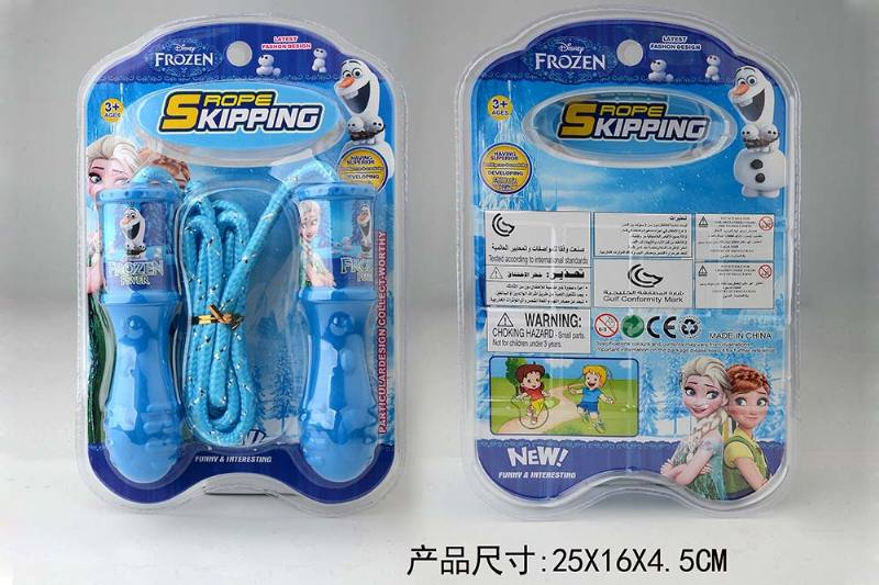 Sports Toys Ice Skating Rope No.TA238418