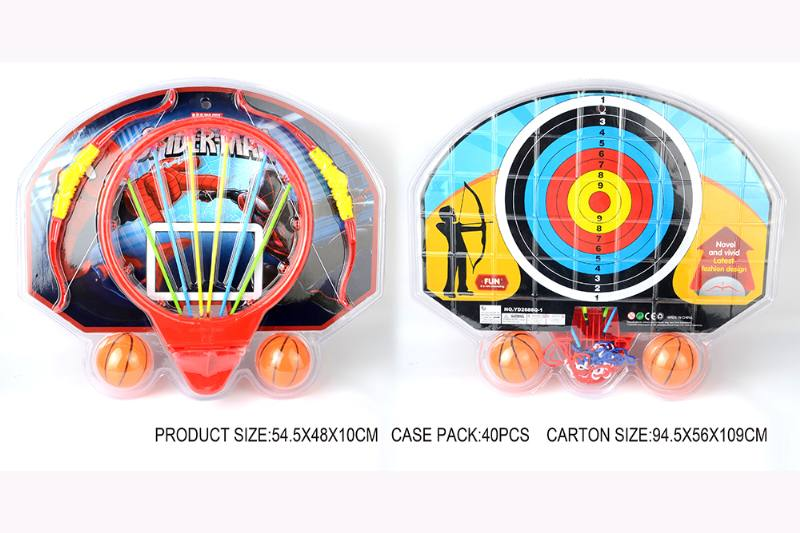 Sports Toys Spider-Man Basketball Board Bow and Arrow Set No.TA253571
