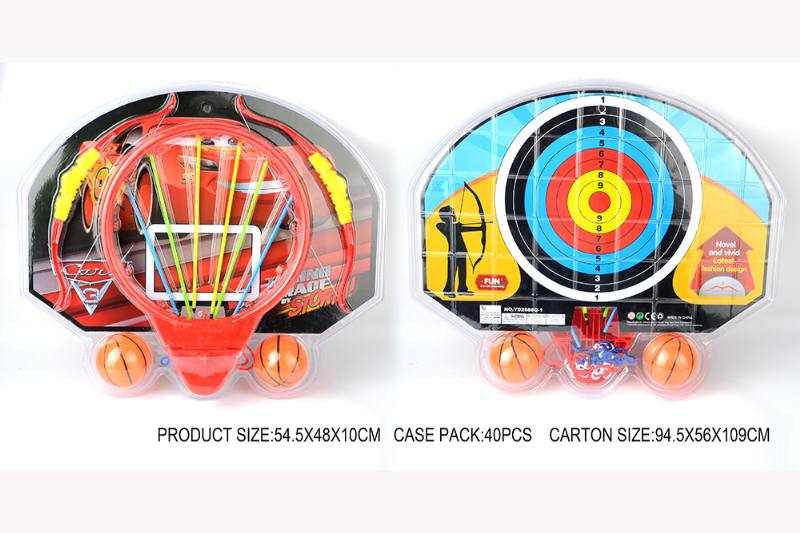 Sports Toys Car Story Basketball Board Bow and Arrow Set No.TA253573