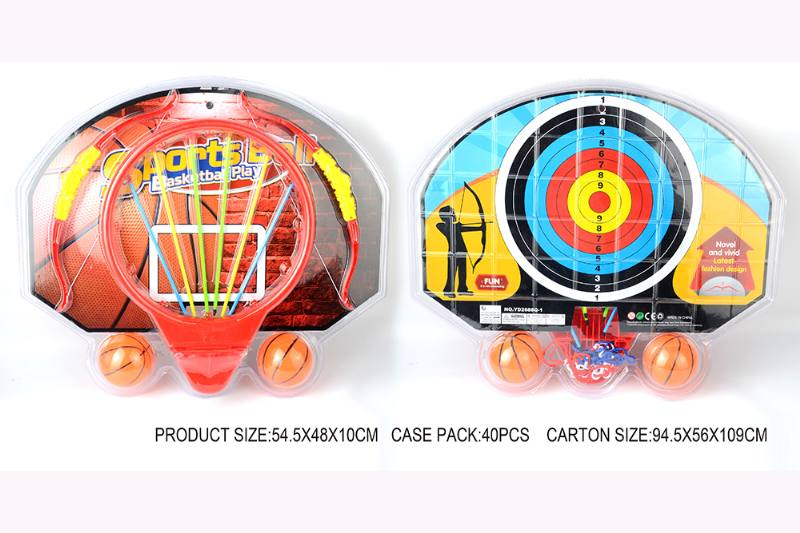 Sports Toys Universal Basketball Board Bow and Arrow Set No.TA253574