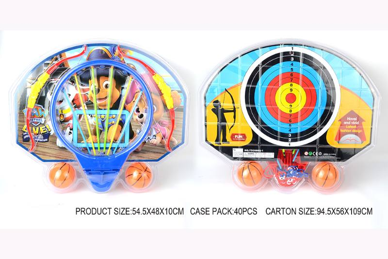 Sports Toys Wang Wang Basketball Board Bow and Arrow Set No.TA253577