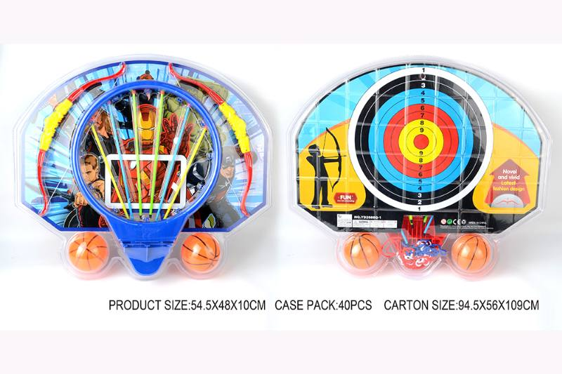 Sports Toys Avengers Basketball Board Bow and Arrow Set No.TA253578