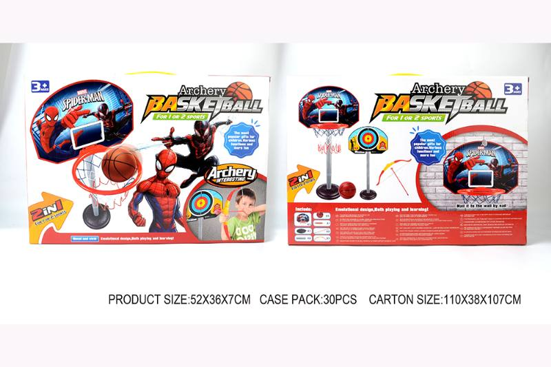 Sports Toys Spider-Man Basketball Stand Bow and Arrow Set No.TA253579